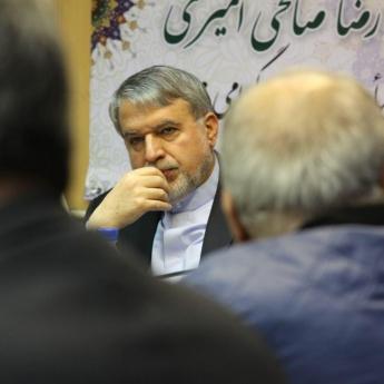 بازدید وزیر فرهنگ و ارشاد اسلامی