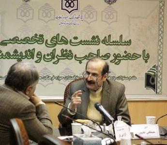 «ادبیات انقلاب اسلامی؛از نظر تا نظریه»