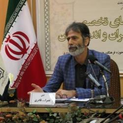 «نسبت تئاتر با زندگی امروز در ایران»