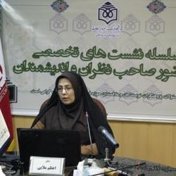 «چگونگي بهره گيري مطلوب از رسانه ها و ابزارهاي نوين ارتباطي براي جامعه اسلامي ايران»
