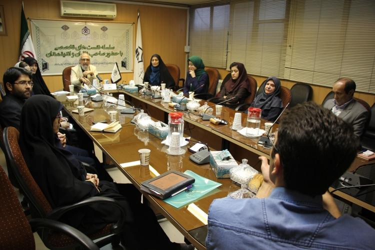 شهر ایرانی اسلامی و چگونگی تحقق آن