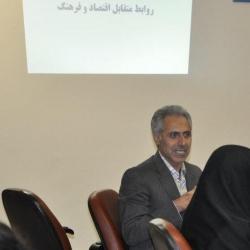 نشست تخصصی «مبانی، پیشایندها و پیامدهای اقتصاد فرهنگ و هنر» برگزار شد