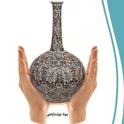کتاب «موانع رشد و توسعه بيمه آثار هنري» منتشر شد