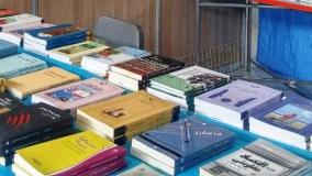 تازهترین آثار پژوهشگاه در پانزدهمین نمایشگاه بینالمللی کتاب تبریز