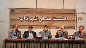 جامعه ایران روبهروز پیچیدهتر میشود