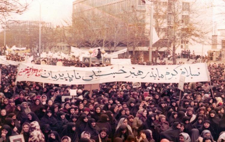 مجموعه مقالات «تغییرات پس از انقلاب اسلامی» تدوین شد