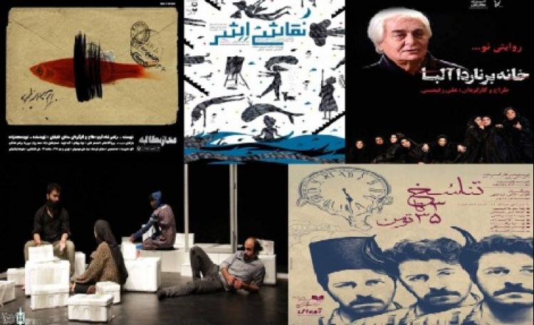 پژوهش «انگارههای اخلاقی در تئاتر ایران» انجام شد