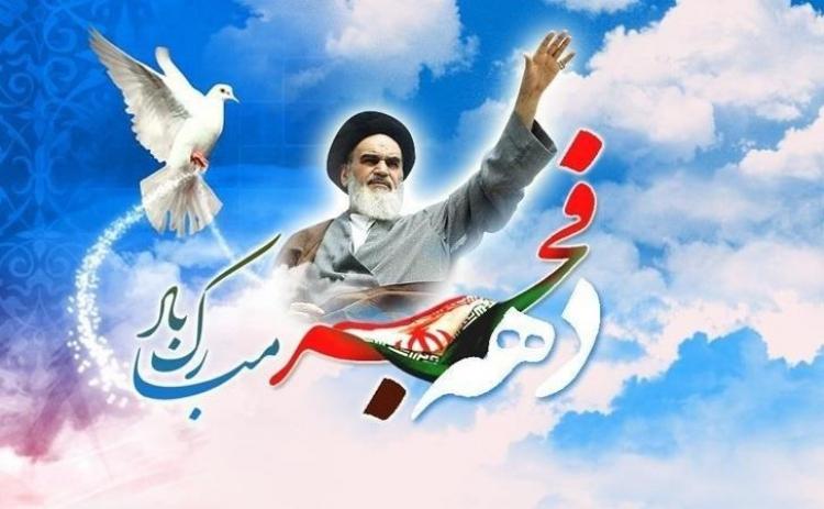 اجلاس تبیین اندیشههای حضرت امام خمینی (ره) در حوزه فرهنگ و هنر