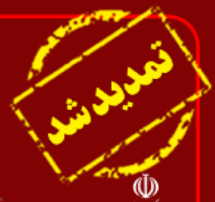 نمایشگاه مجازی کتاب تهران به مدت دو روز تمدید شد