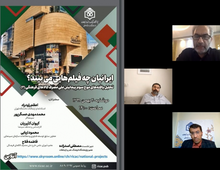 سینمای ایران بیرمق و بیاندیشه شده است