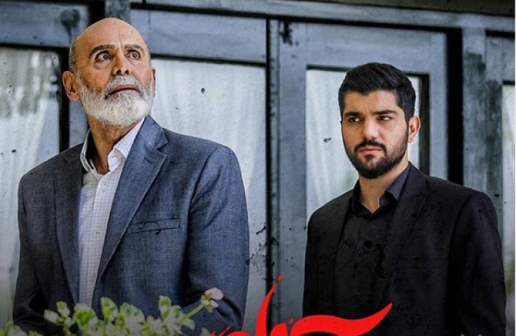 «بازنمایی میدان قدرت در ایران در سریالهای خانگی» پژوهش میشود